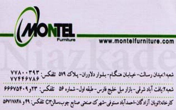 مونتل