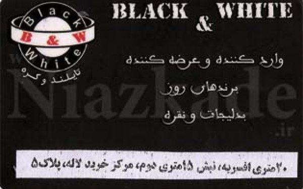 بدلیجات سیاه و سفید