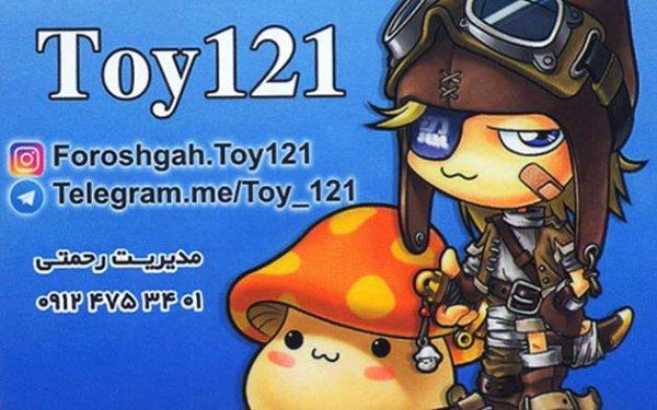 فروشگاه toy 121
