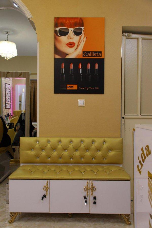 سالن زیبایی تیدا