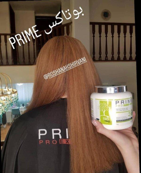 پرایم پرو اکستریم prime pro  extreme