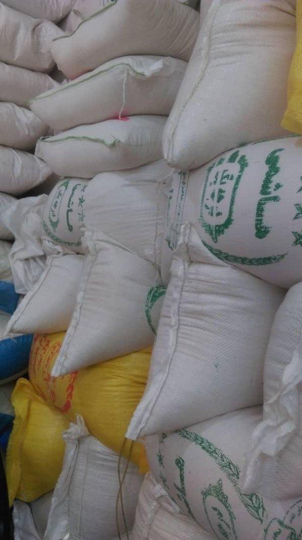 برنج سرای تندیس