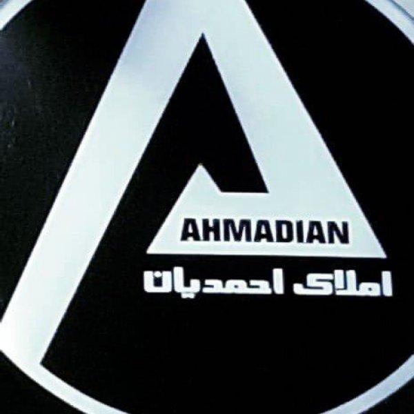 املاک احمدیان