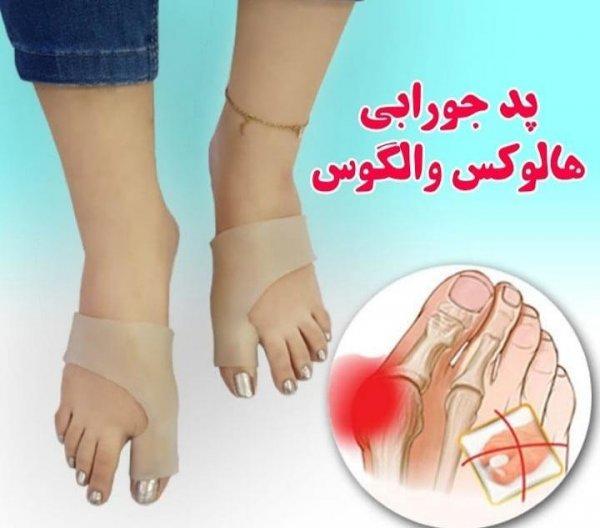 محصولات طبی پا