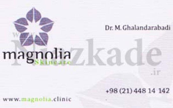 دکتر قلندرآبادی